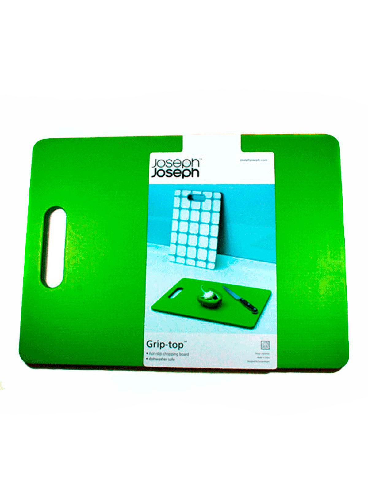 Jjgjrgt012sw 4 tabla cortar verde comprar tienda online for Menaje cocina online